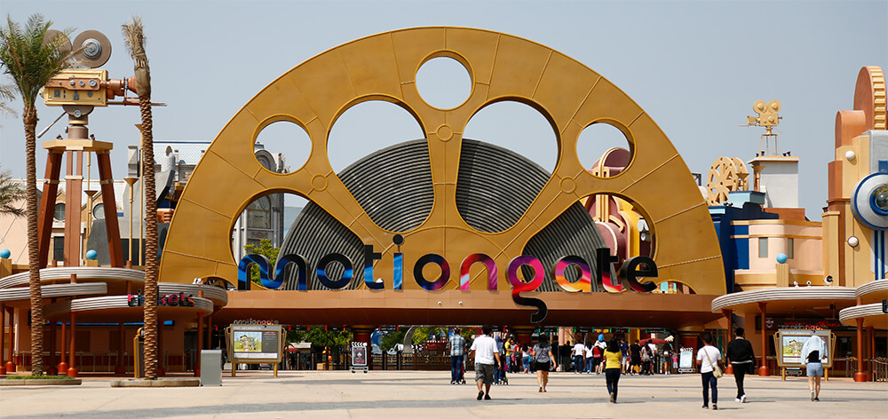 Motiongate Eingangsportal
